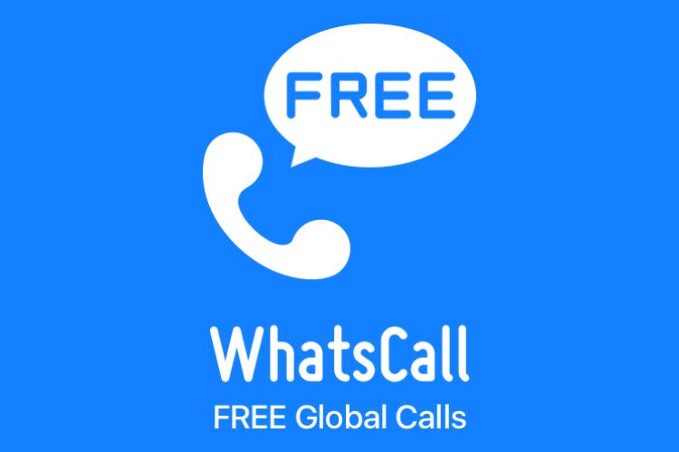 WhatsCall Startbildschirm