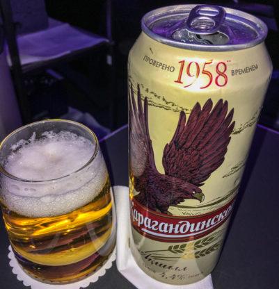 Zum Essen ein kasachisches Bier